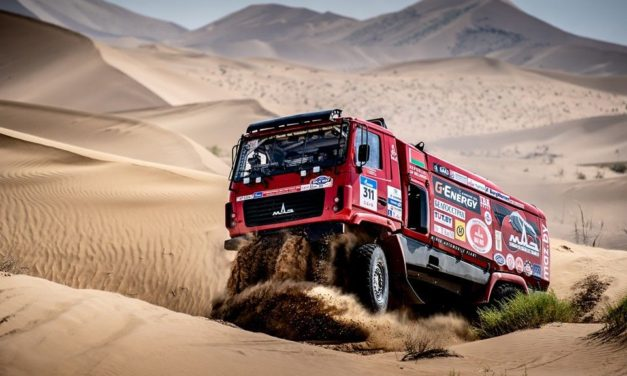 Confirmado el Silk Way Rally 2021