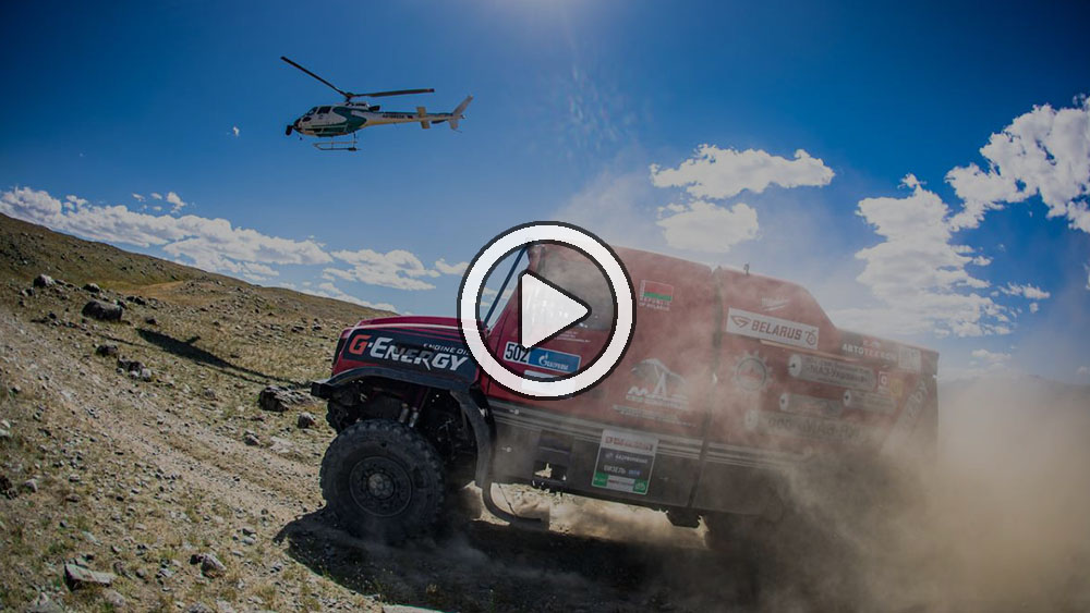 Video: lo mejor de la etapa 3 del Silk Way Rally 2021